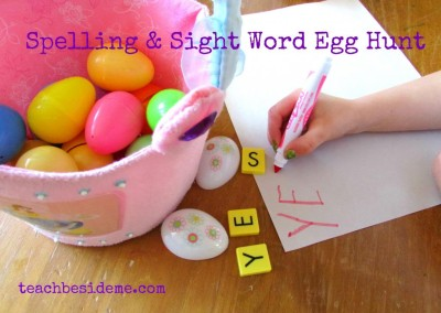 easter spelling and sight word game