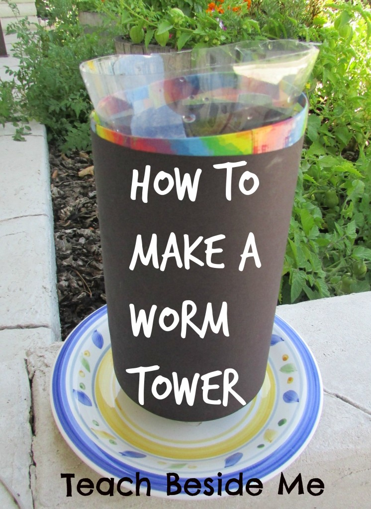 worm tower