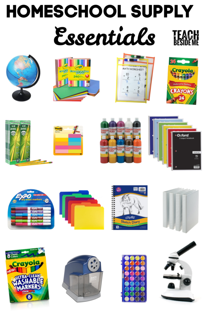 homeschool supply list