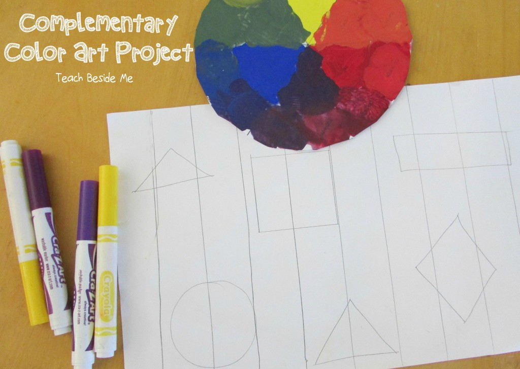 Complementary Color Art Project from Teach Beside Me
