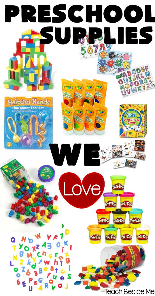 Preschool Supplies We Love