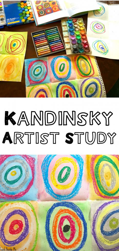 Kandinsky Artist Study from Teach Beside Me