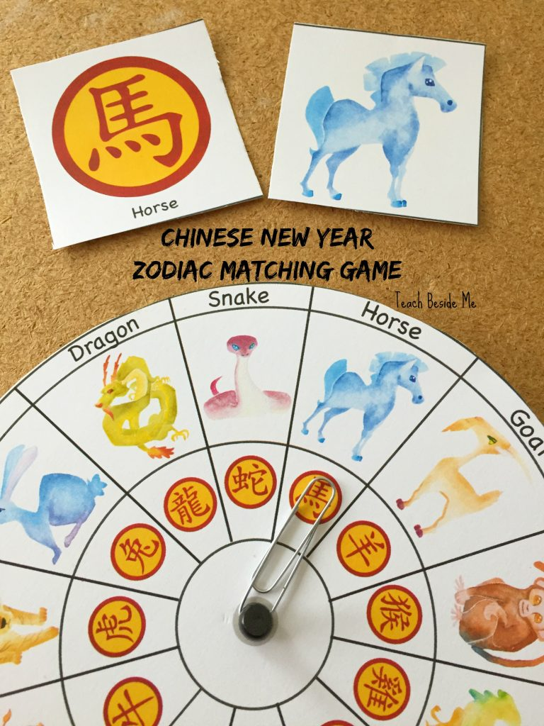 Chinese New Year Learning Game