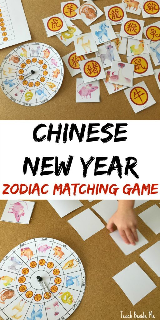 Chinese New Year- Zodiac Matching Game
