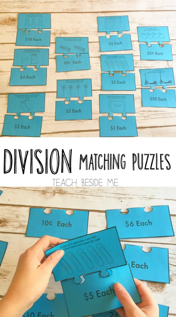 division matching puzzles