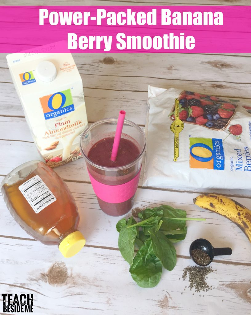 banana berry smoothie- power packed