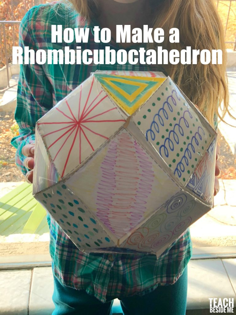 how to make a rhombicuboctahedron