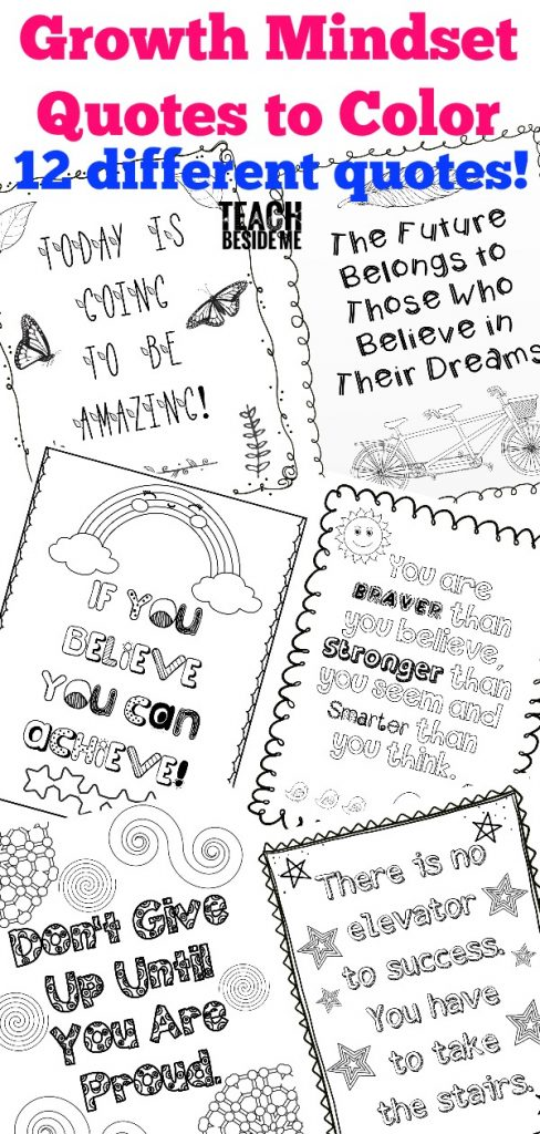 Growth Mindset Quotes For Kids To Color Teach Beside Me