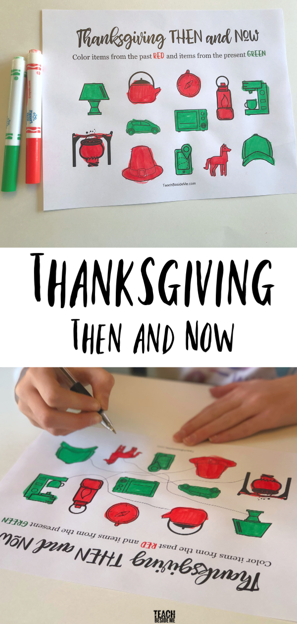 thanksgiving then & now