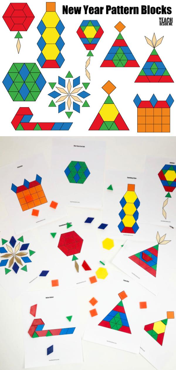 New Year Pattern Block Mats